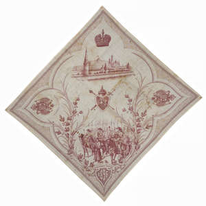 173