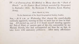 212