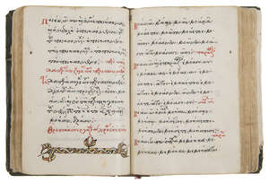 17